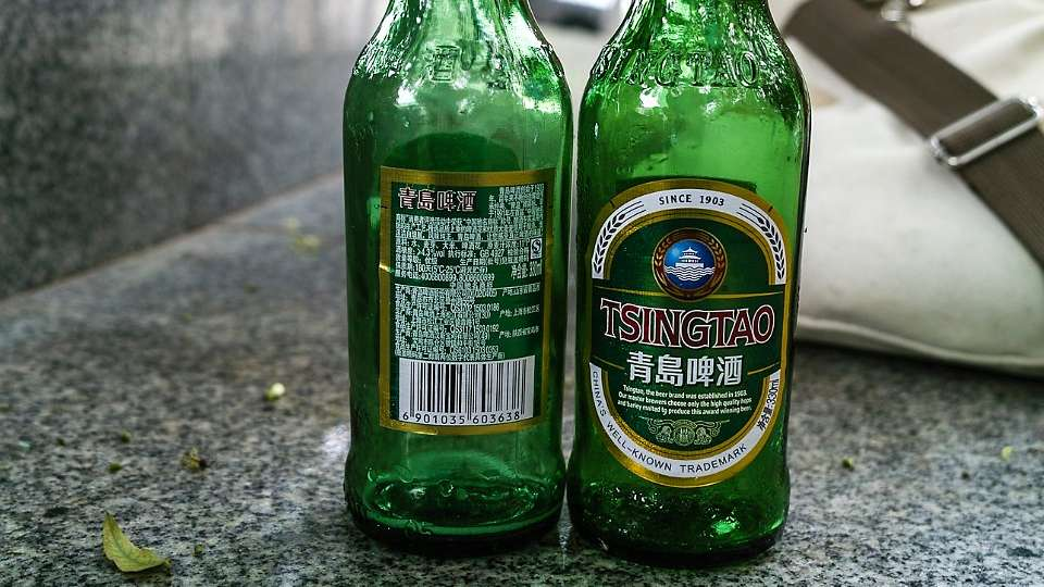 tsingtao-china